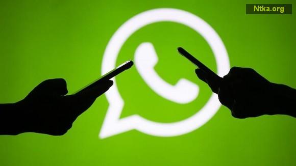 WhatsApp'tan flaş güncelleme açıklaması!