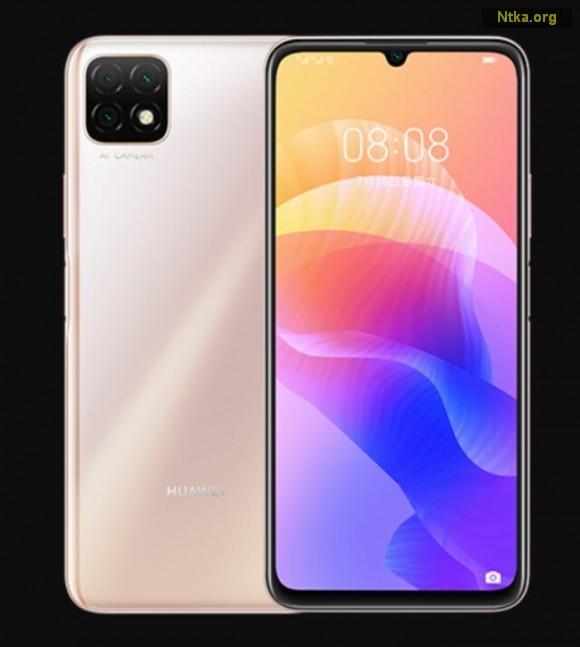 Huawei Enjoy 20 özellikleri
