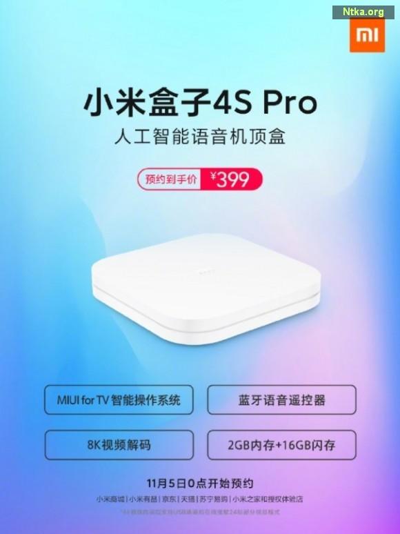 mi box 4s pro fiyatı ve özellikleri