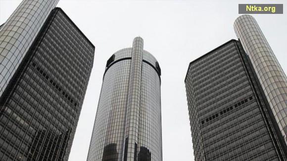 Otomobil devi General Motors'tan flaş karar! Tam 18 bin kişi işten çıkarılacak!