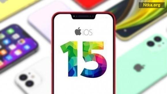 iOS 15 ve iPadOS 15 güncelle