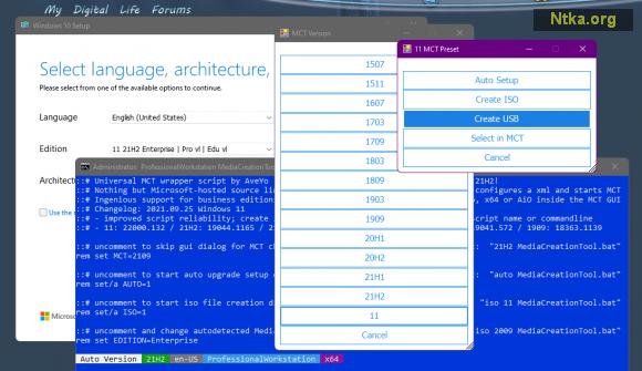 Windows 11 Yükleme aracı