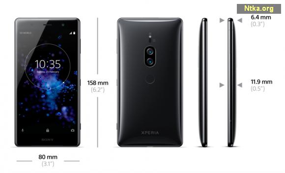 Xperia XZ2 Premium