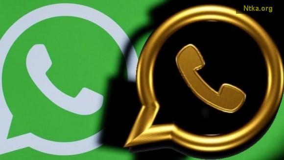WhatsApp Gold tehlikesi geri döndü! WhatsApp'da bu logoyu görenler dikkat