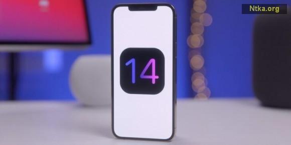 İşte iOS 14.3 güncellemesi ile gelecek yenilikler
