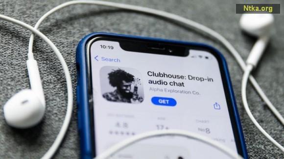 Facebook'un Clubhouse'a rakip bir uygulama üzerinde çalıştığı öne sürüldü