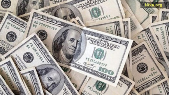 Dolar 25 Mayıs cuma son durum! Dolar ne kadar? Yükseliş trendi devam ediyor mu?