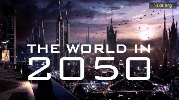 Dünya 2050 de nasıl olucak