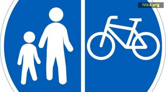 cinsiyetsiz trafik işaretleri