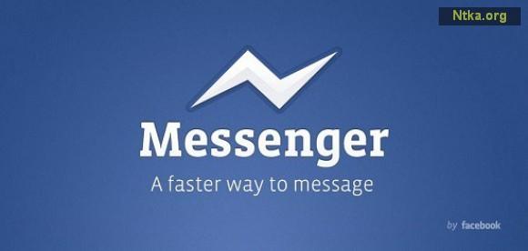 Facebook Chat Sitene ekle