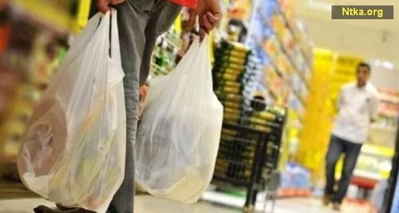 2020 plastik poşet fiyatı ne kadar oldu? Plastik poşete zam geldi iddasıyla ilgili açıklama