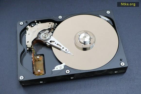 ikinci el sabit disk