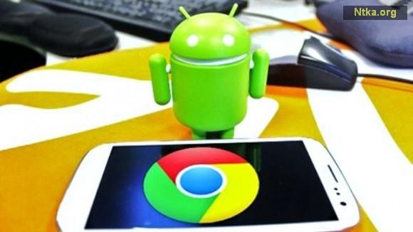 Chrome'a Telefon Numarası Gönderme İşlevi Geliyor
