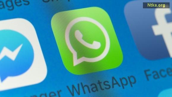 WhatsApp'ta Reklam Gösterilmeyecek!
